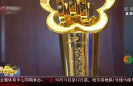 湖北:第七届世界军人运动会奖牌发布,经过20项工艺才完成制作