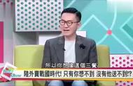 台湾节目嘉宾感叹中国大陆的外卖,只有你想不到,没有送不到