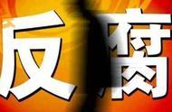 浙江省慈溪市人民检察院依法以涉嫌徇私枉法罪对王世君提起公诉