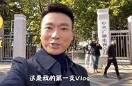 """主持春晚、播联播、当评委、拍vlog,""""央视网红""""康辉太全能了"""
