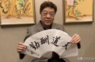 赵忠祥解锁捞金新产业,4000元可见面合影,网友:这吃相有点难看