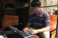 2.06亿!清华博士企业家经历114次庭审 1277天羁押后终获无罪认定 提出巨额国家赔偿申请