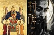 陈坤袁泉出演《封神三部曲》元始天尊在神仙体系是什么地位
