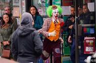 《小丑》:我的逻辑与你不同