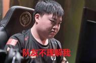 """RNG对阵FNC赛后语音曝光,UZI游戏理解与队友""""冲突明显"""""""