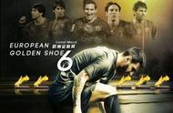 真球王!梅西再获第6座欧洲金靴奖,在这个奖项上创造多个纪录