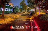 无证、涉毒驾!桂林一90后驾车冲撞两辆电动车,致3死2伤