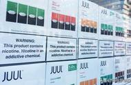 「最新」美国电子烟巨头Juul宣布裁员650人 削减10亿美元成本