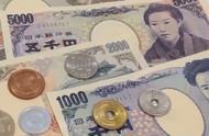 日本政府宣布将发行新版货币