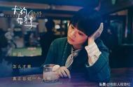 11月13日,电影《大约在冬季》在北京举行首映礼