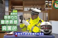 "OMG!所有人都要看!警察蜀黍""李佳琦式""宣传安全知识"