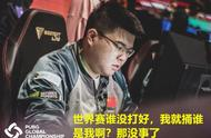 绝地求生PGC:FaZe逆天改命晋级决赛,4AM官方这样评价