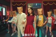 《爱情公寓5》预告!贤菲合体陈赫成客串,子乔与美嘉有第三者?