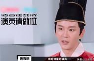 流量和演技冲突吗?黄宥明很困惑,陈凯歌说流量是资本的对决
