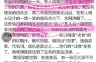 李小璐发文暗示被敲诈,卓伟否认收取利益:是她满世界托人求我们