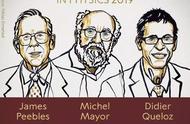 2019年诺贝尔物理学奖公布:加拿大瑞士3位宇宙探索者获奖