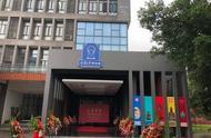 收藏大量赝品遭群嘲 重庆大学博物馆已闭馆