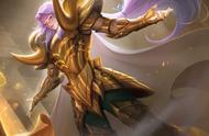 张良皮肤黄金白羊座即将上线,圣斗士第四款皮肤有可能是他