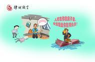 女子上海出租屋内意外死亡,家属要求房东赔偿60万,房东该赔吗