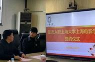 张杰入职上海大学电影学院 变身张老师,粉丝抱怨:毕业太早了
