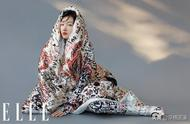 周冬雨棉被造型《ELLE》2020年1月开年刊
