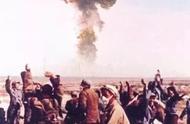 我国第一颗原子弹爆炸成功五十五周年,请历史记住他们!