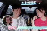 """《女儿们的恋爱2》陈乔恩被艾伦感动哭,网友:""""陈乔恩走心了"""""""
