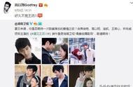 《遇见王沥川》将重播,男女主演发文为其宣传,两人何时再聚?