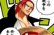 海贼王官方情报:尾田公布红发悬赏金四皇中最高,实力与大将持平