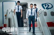 《中国机长》已有夺魁之势,《攀登者》实时票房不敌古校长新作