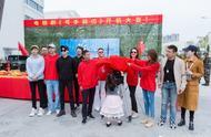 李易峰首部军旅剧《号手就位》青岛开机,预计将拍4个月