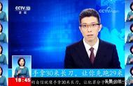 """朱广权调侃康辉,结果被领导罚""""值一个礼拜手语班"""""""