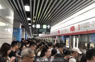 等一班车就要19分钟!杭州地铁1号线今早挤爆,真相来了