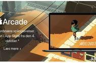 苹果macOS Catalina系统正式版将于10月4日发布
