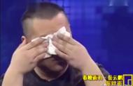 郭德纲爱徒岳云鹏被骂丑上热搜,到底凭什么欺负老实人?