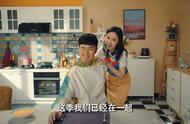 《愛情公寓5》首發預告片,內容信息量太大,吐槽主演都湊不齊