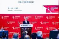 重磅!库克称苹果将捐赠2500万元,帮助30万名中国学生脱贫!