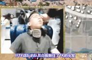绝地求生:IFTY队员在镜头下公开打架,涉事人员已被战队开除!