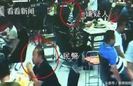"""只因一个短暂的对视 民警带家人吃火锅庆生""""顺手""""抓了一逃犯"""