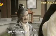 """男星演""""挨打""""戏:黄景瑜青筋爆入,易烊千玺被打了五场!"""