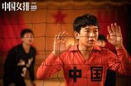 彭昱畅出演《中国女排》青年时期陈忠和,看肤色彭彭黑了好几度…
