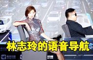 明星林志玲的手机导航语音是如何录制的?看完之后你还想用它吗?