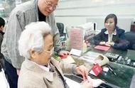 某省会养老金推迟发放是假消息,相关单位回应:因为养老金涨了