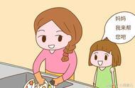 孩子经常说这3句话,说明情商很高,可别忽视了