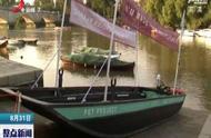 英国环保人士用塑料垃圾做船游泰晤士河