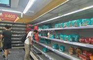台风来了,藤椒方便面被黑最惨的一次,广东人民不吃辣?