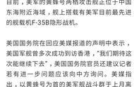 不许停!中国拒绝美军舰访港申请