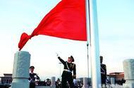 国旗升到旗杆最顶部的时候,你发现其中的秘密了吗?
