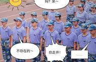 实拍武汉这两所高校操场食堂浴室沦陷画面,军训季你过得还好么?