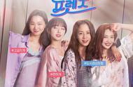 韩国压力得有多大?几个明星穿睡衣聊天减压的节目竟然火了起来